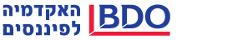 האקדמיה לפיננסים מבית BDO - לימודי שוק ההון