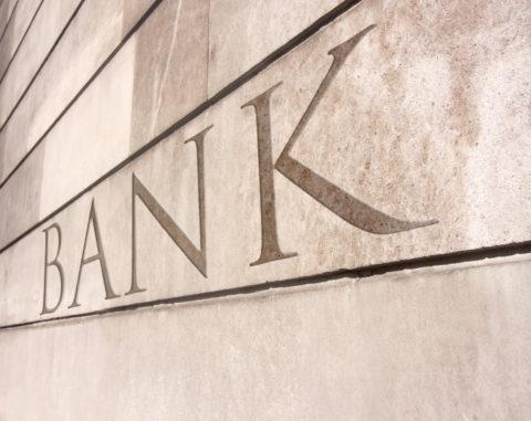 לימודי שוק ההון לקראת קריירה בבנק